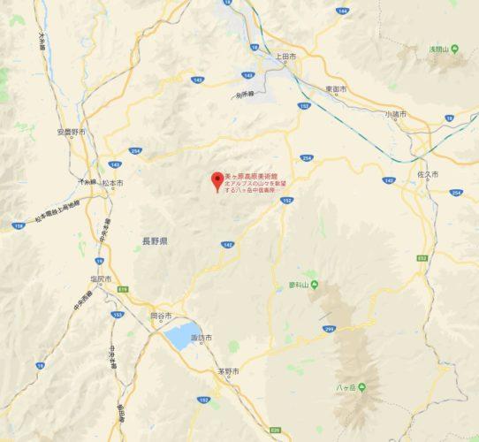 長野県 美ヶ原高原でポケモンGOのラルトス コミュニティディを遊んだ